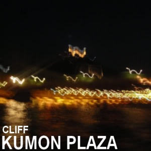 Kumon Plaza - Cliff EP